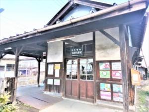長野電鉄長野線信濃竹原駅
