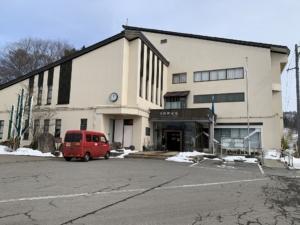 信濃町役場